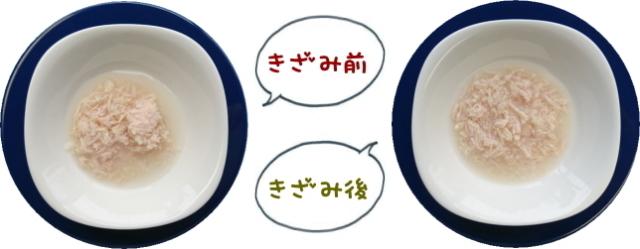 アルモネイチャー/クラシックネイチャー/チキンフィレ/55g-きざみ