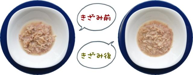 アルモネイチャー/クラシックネイチャー/まぐろとチキン/55g-きざみ