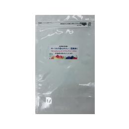 天然食材洗浄剤/サーフセラ安心やさい(業務用)NinnaNannaオリジナルパック /100g