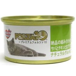 FORZA10_NG缶 サバとチキンと白ブドウ