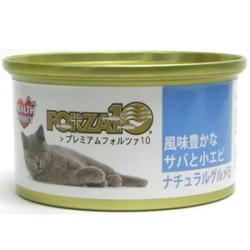 FORZA10_NG缶 サバと小エビ