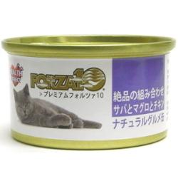 FORZA10_NG缶 サバとマグロとチキン