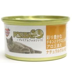 FORZA10_NG缶 マグロとニンジン アロエ添え