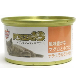 FORZA10_NG缶 マグロと小エビ