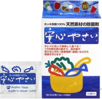 天然食材洗浄剤/サーフセラ安心やさい