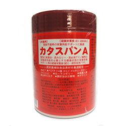 つくば保健食品/カタスパンA