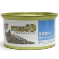FORZA10_PNG缶 サバと小エビ