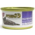 FORZA10_PNG缶 サバとマグロとチキン