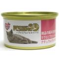 FORZA10_PNG缶 マグロとプロシュート