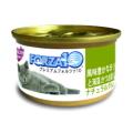FORZA10_NG缶 まぐろと海藻かつお節入り