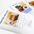 フェレット用/手作りゴハン用冊子