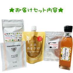 サプリメントセット/お届け内容
