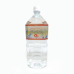 波動水/バイオスO2