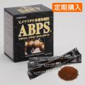 [定期購入]ABPS