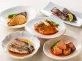 まるごと青魚セット(皿盛り)