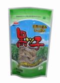 ★送料・手数料込★上野砂糖 焚黒糖 黒ッ子(加工黒糖) 20袋入 <120g×10袋×2>