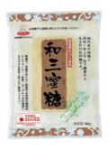 ★送料込★上野砂糖 和三蜜糖(国産100%) 10袋入 <500g×10袋>