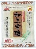 ★送料込★上野砂糖 和三蜜糖(国産100%) 10袋入 <200g×10袋>