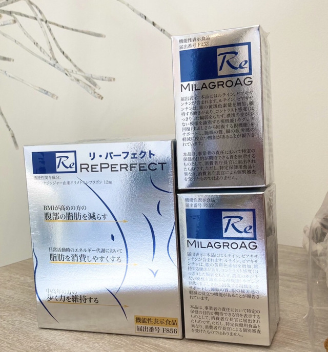 お得 REパーフェクト1個・ミラグロ2個定期購入 【初回から15%OFF】
