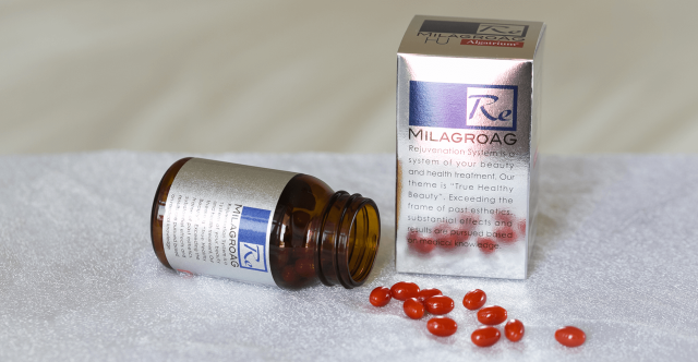 【お得】ミラグロAG定期購入【初回から5%OFF】
