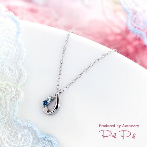 【幸運を呼ぶ♪ブルーダイヤ】ペンダントネックレス K10ホワイトゴールド ブルーダイヤモンド×アイスブルーダイヤモンド×ダイヤモンド合計0.03ct (しずく/ドロップ/4月誕生石)[9421245103]