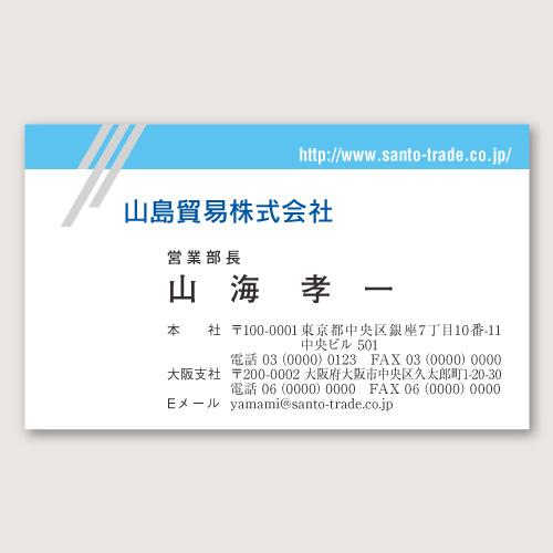 4c1-ブルー