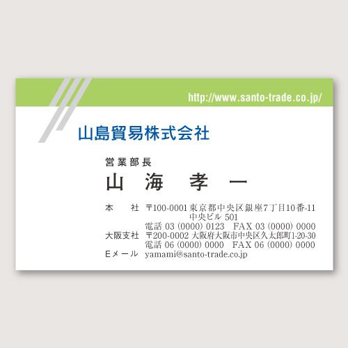 4c1-グリーン
