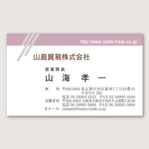 4c1-スモーキーピンク