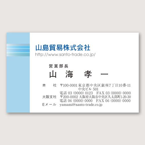 4c3-ブルー
