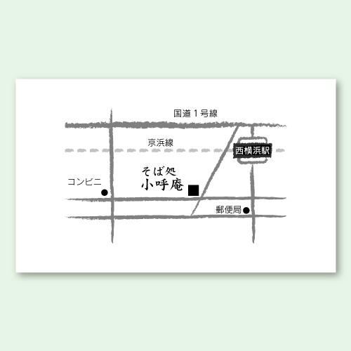 名刺裏面地図c