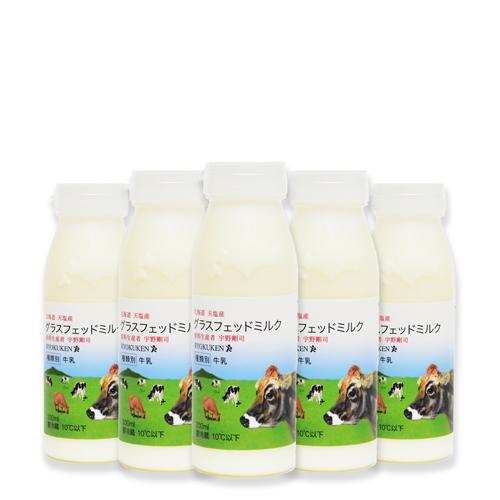 グラスフェッドミルク200ml5本