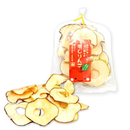 干しりんご2021