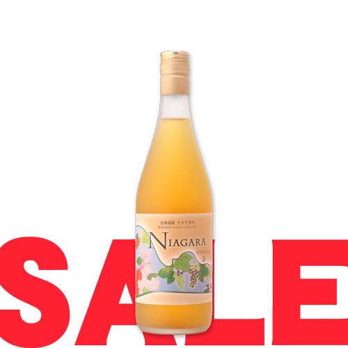 ナイアガラジュース大瓶セール