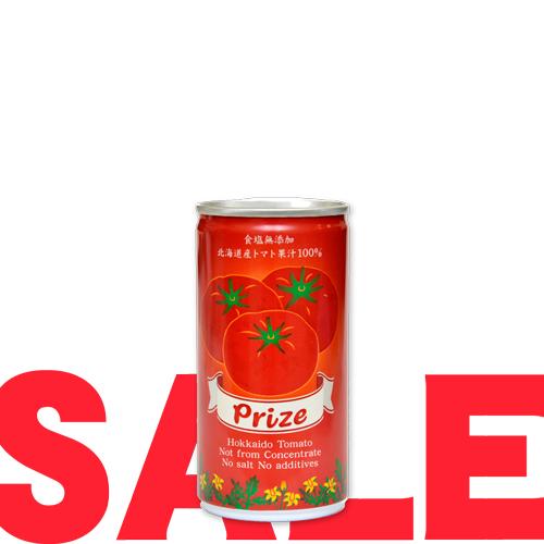 レギュラートマトセール