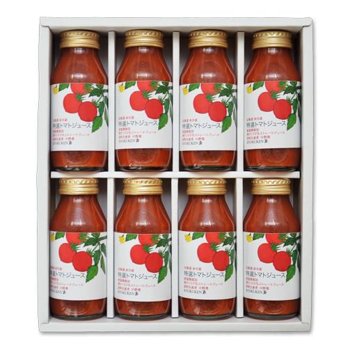 贈答用特選トマトジュース小瓶8本セット