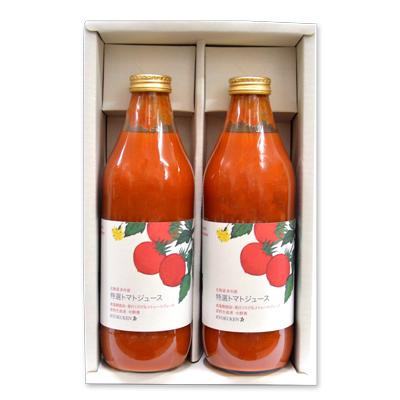 特選トマトジュース大瓶2本箱