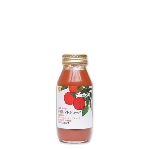 特選トマトジュース小瓶