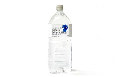 ミネラル豊富。クセが少なく飲みやすい水。大分竹田のミネラルウォーター2L