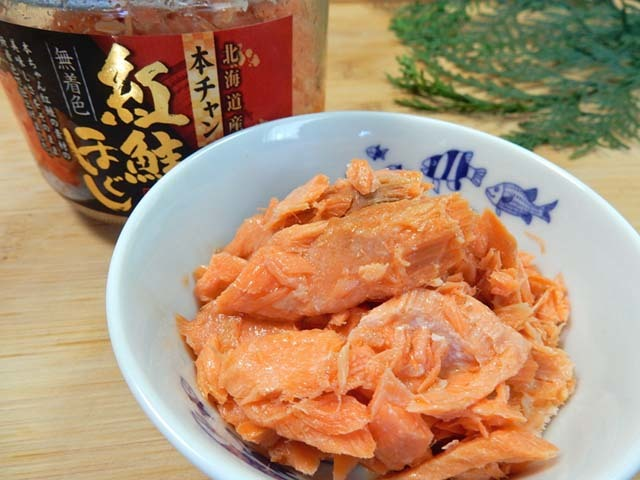 紅鮭ほぐし