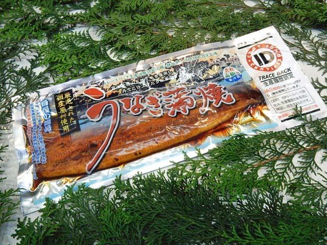 京丸うなぎ長蒲焼き200g
