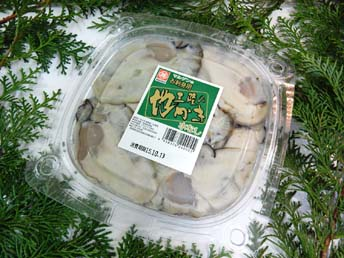 お刺身生牡蠣マルゲン