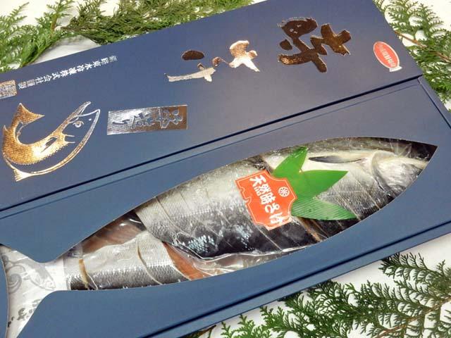 とき鮭姿造り