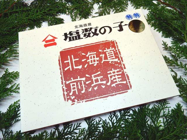 ヤマニ北海道産かずのこ