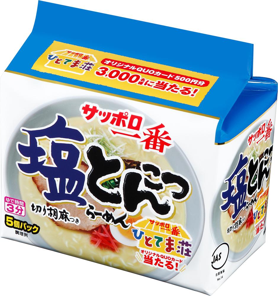 サッポロ一番 塩とんこつらーめん (5個パック×6入り)