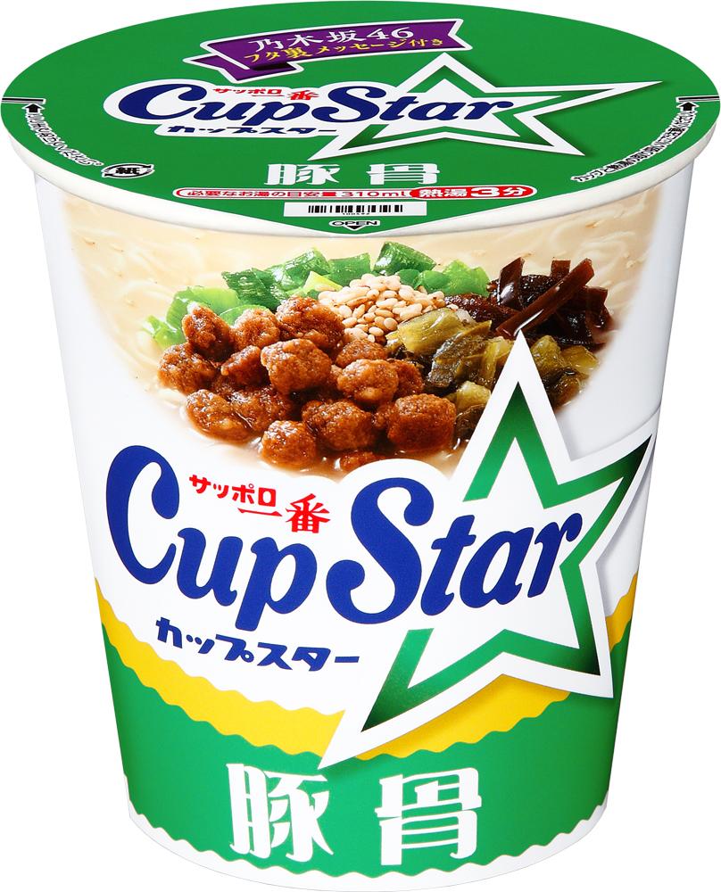サッポロ一番 カップスター 豚骨 12食入り(通常版)