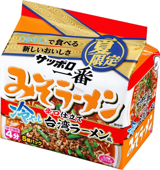 サッポロ一番 みそラーメン 冷やし台湾ラーメン風 辛口仕立て (5個パック×6入り)