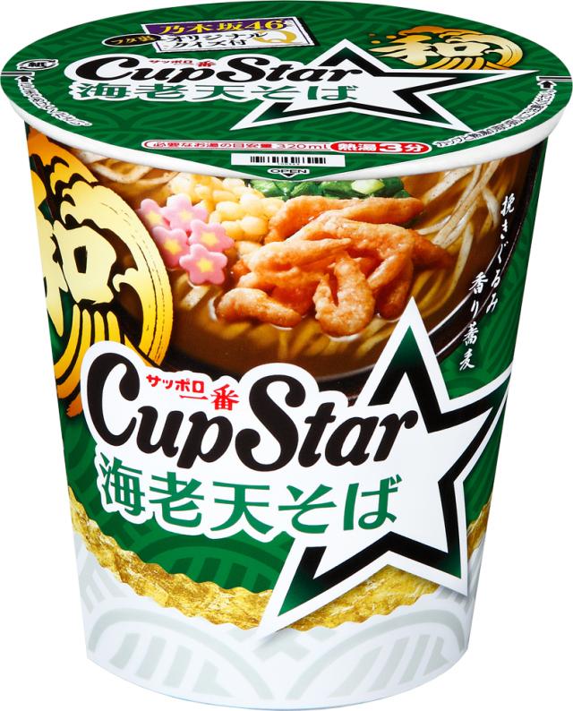 サッポロ一番 カップスター 海老天そば 12食入り(通常版)