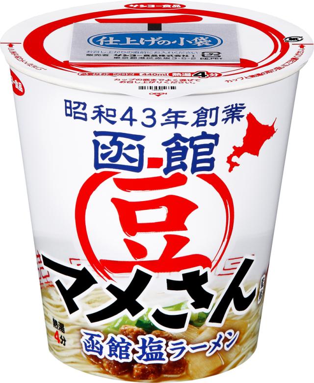 マメさん監修 函館塩ラーメン 12食入り