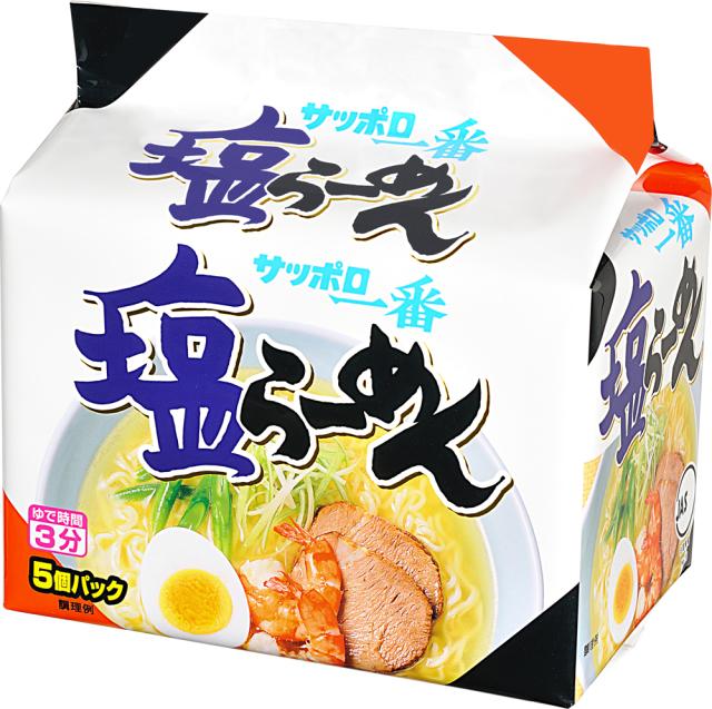 サッポロ一番 塩らーめん (5個パック×6入り)