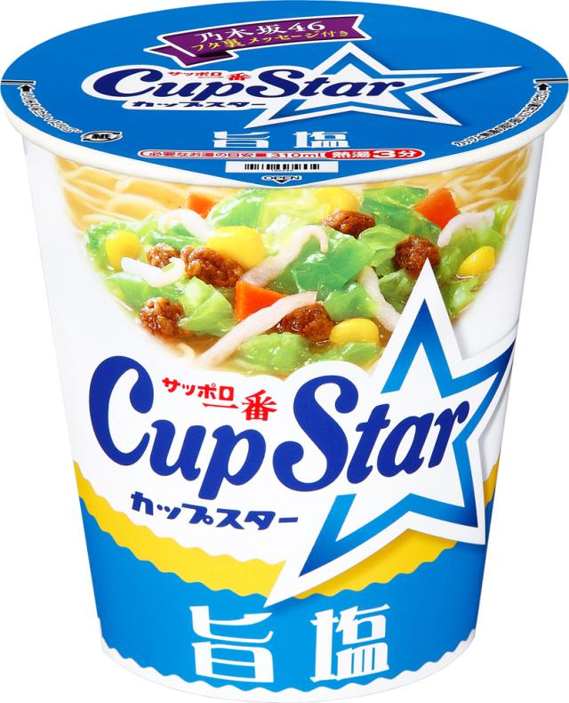 サッポロ一番 カップスター 旨塩 12食入り(通常版)